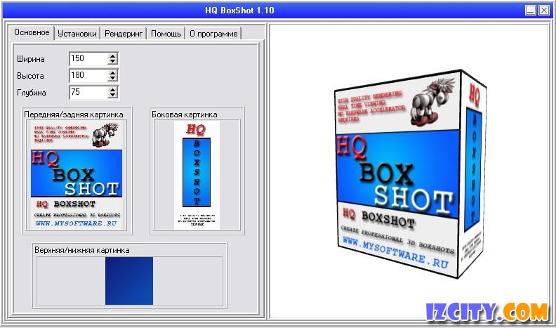 HQ BoxShot