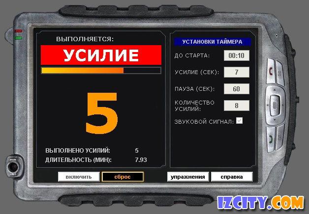 IsometricTime