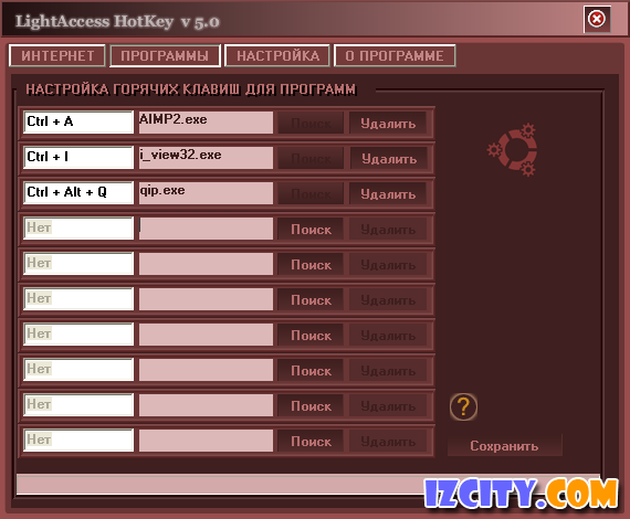 LightAccess HotKey