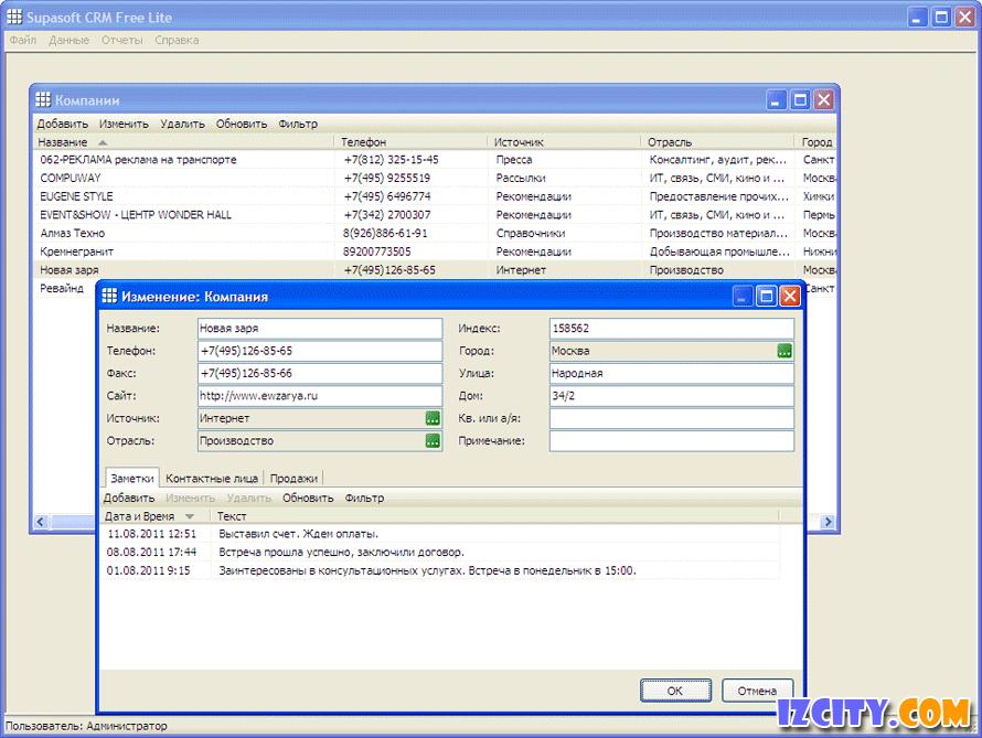 Supasoft CRM Free Lite