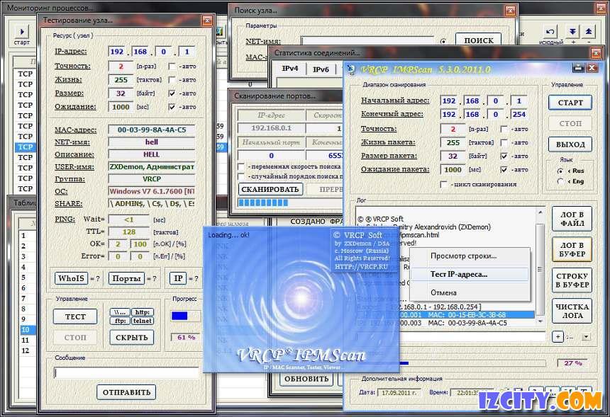 VRCP IPMScan